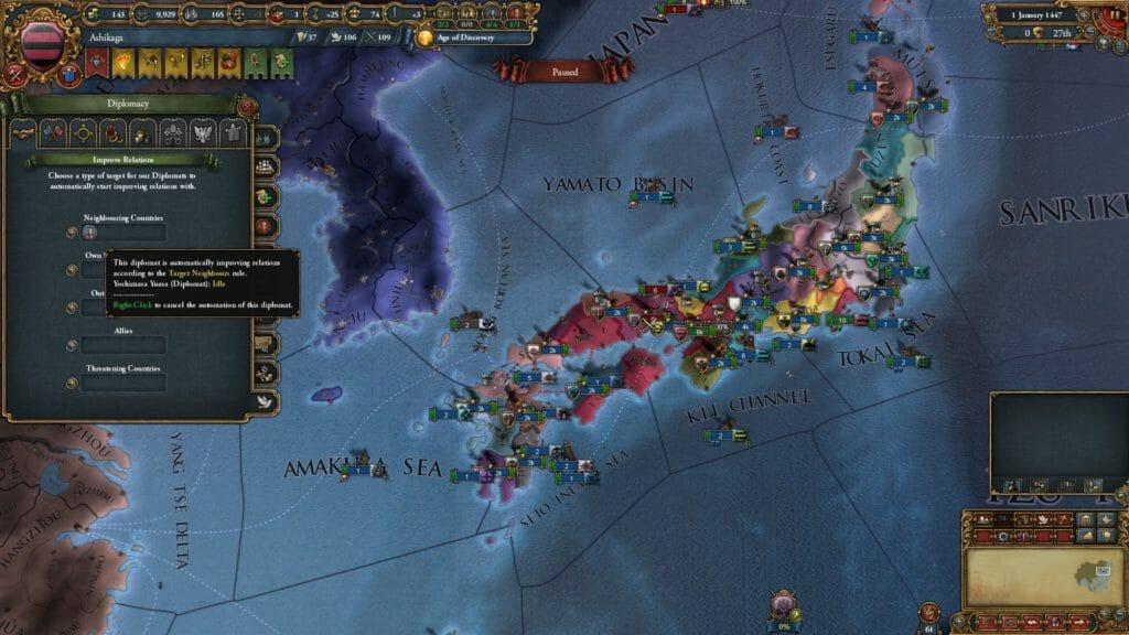 Europa IV - Mandate of Heaven, Paradox Interactive
