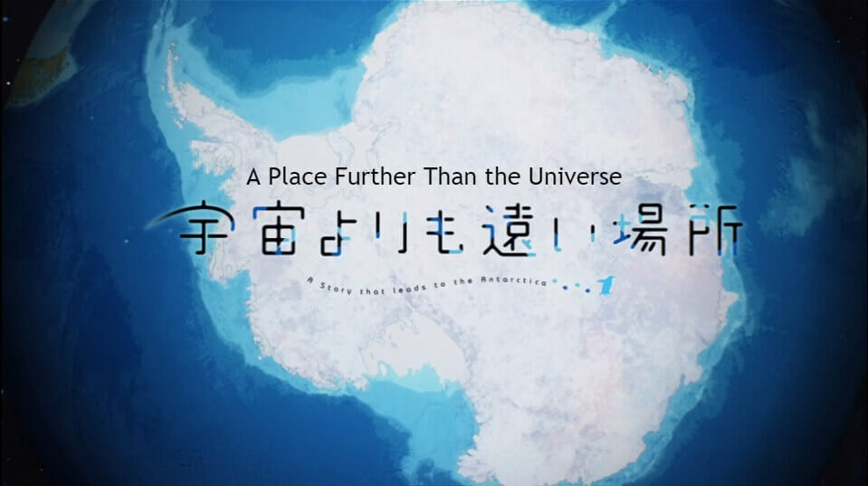 A Place Further Than the Universe