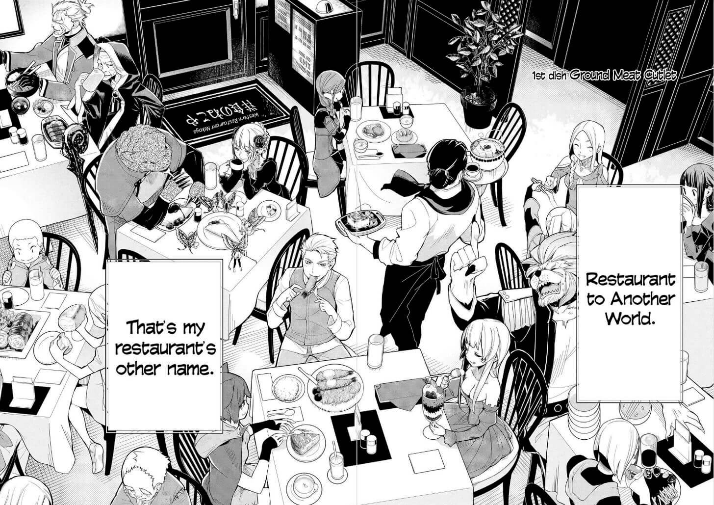 Restaurant To Another World Manga / Crunchyroll