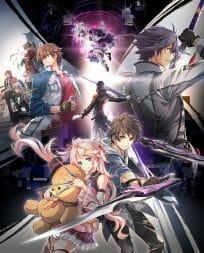 Hajimari no Kiseki Release date