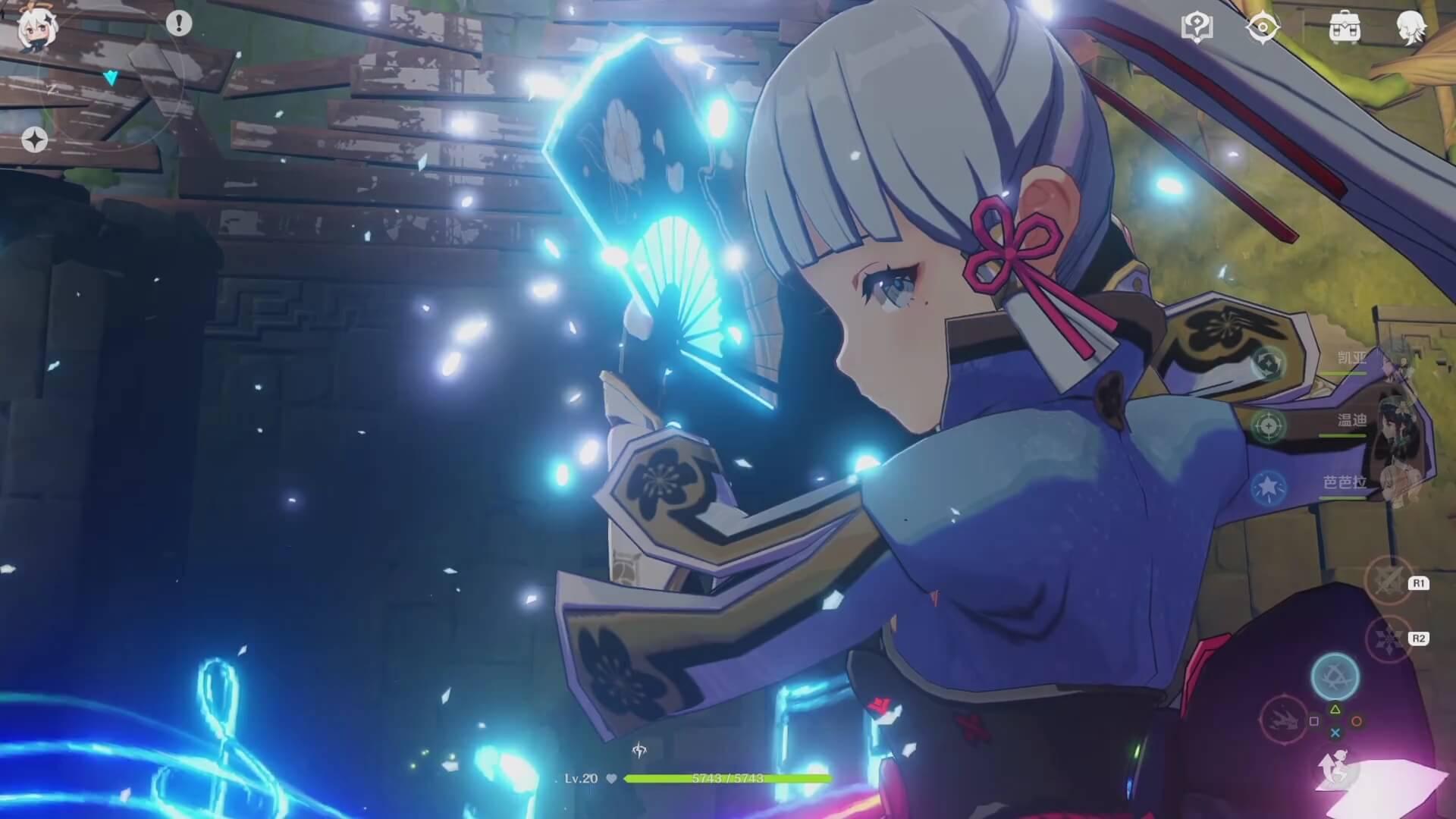 Genshin Impact S Final Closed Beta Announced Bagogames