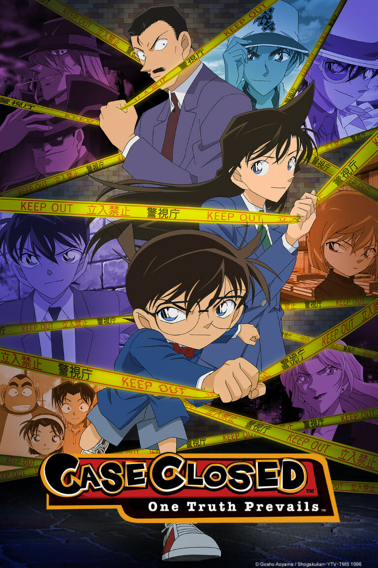 Early Case Closed Episodes Now Available On Crunchyroll Bagogames